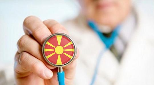 Втори јануари е работен ден за јавните здравствени установи