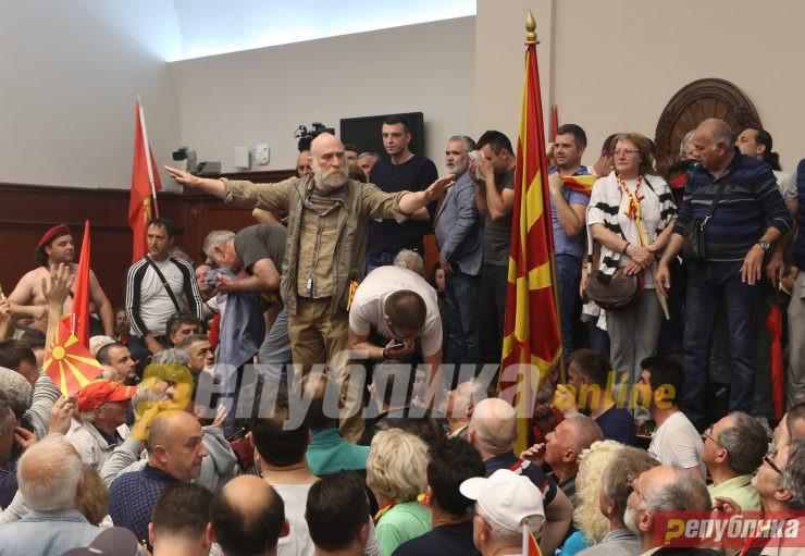 """Имаше ли """"терористичко загрозување"""" на уставниот поредок на Република Македонија"""