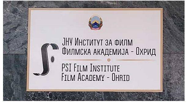 Академијата за филм згаснува – извисија студенти од повеќе држави