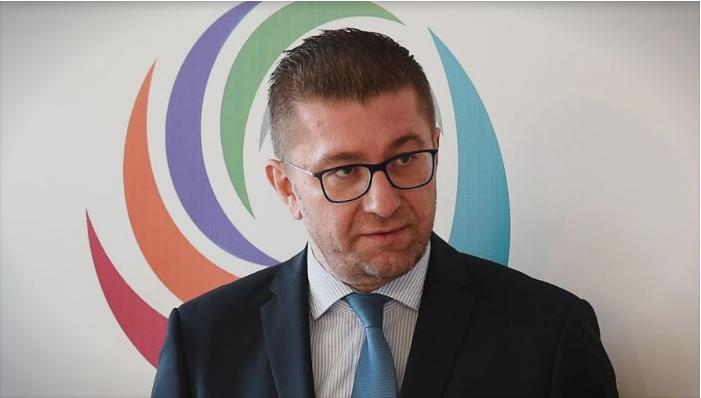 Мицкоски: ВМРО-ДПМНЕ има изготвено економска програма која ќе одговори на реалните потреби и проблеми на граѓаните