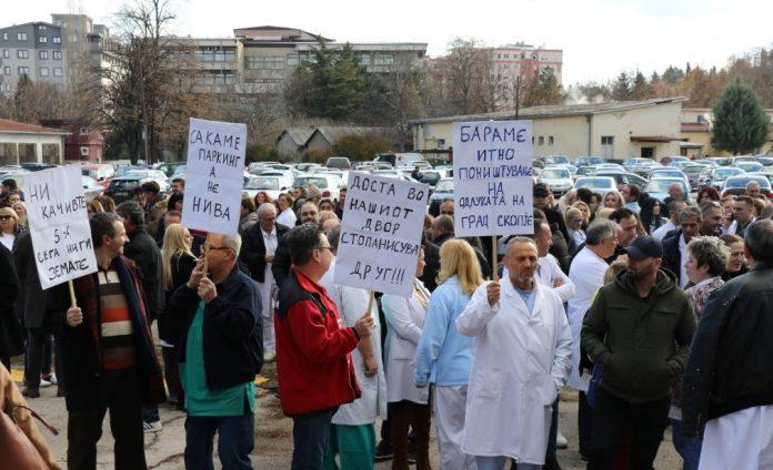 Стоматолозите се премислија, нема да протестираат