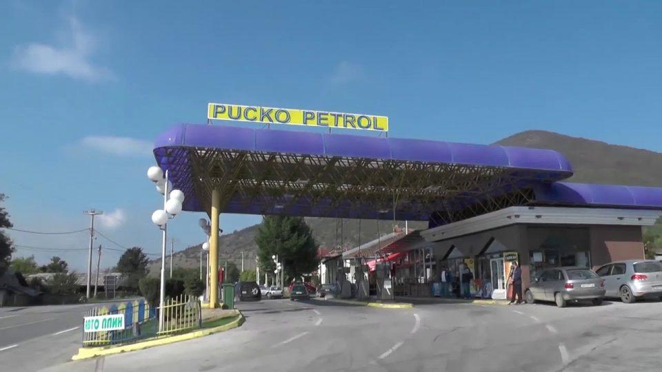 """Фирмата """"Пуцко Петрол"""", на син на пратеник, доби тендери од пола милион евра за еден месец"""