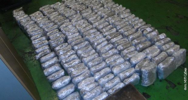 Во Бања Лука пронајден еден тон дрога