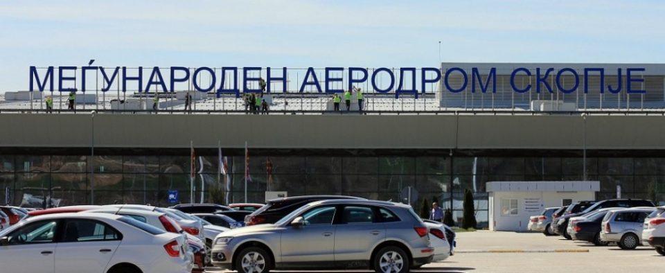 Тетовчанец баран од полицијата уапсен на скопскиот аеродром