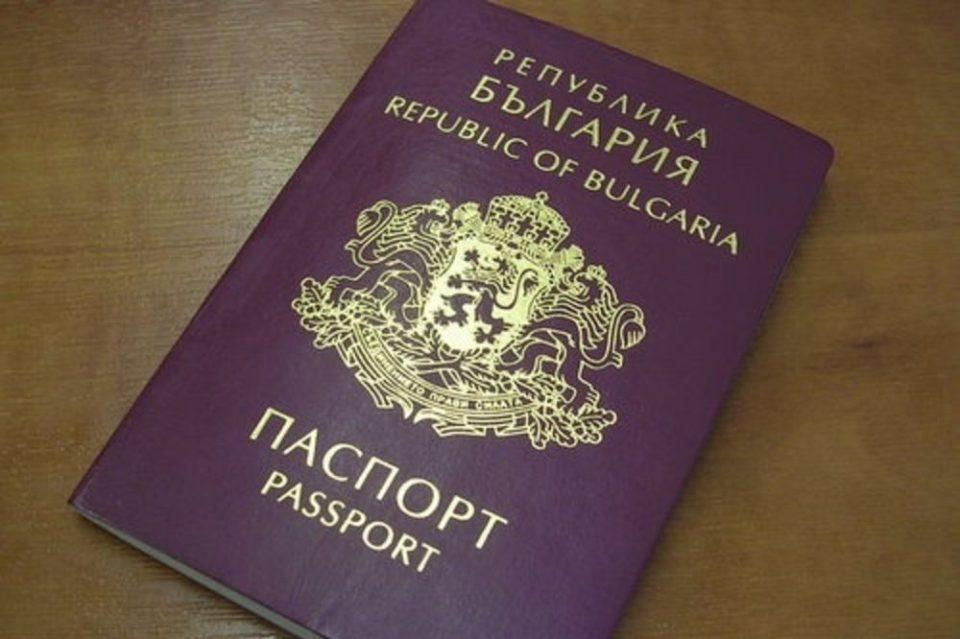 Секој што на пописот ќе се изјасни за Бугарин, да добие пасош по брза постапка