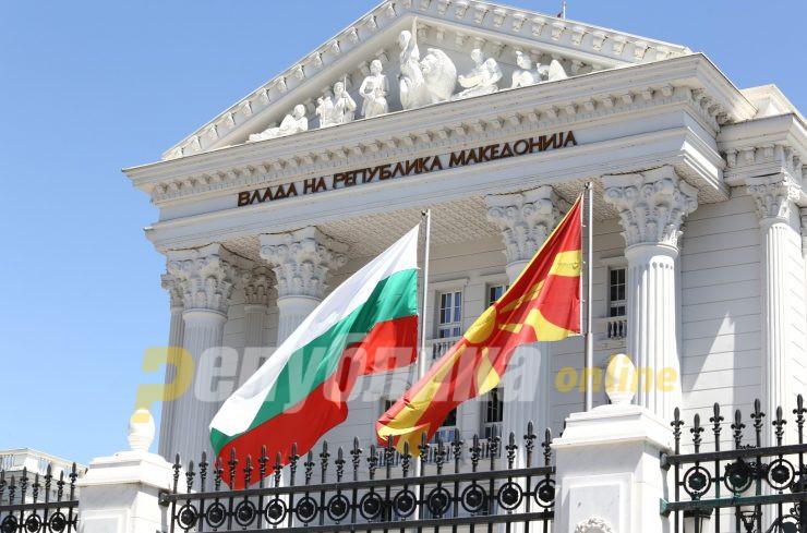 Бугарската Влада го одобри договореното од заедничката меѓувладина комисија