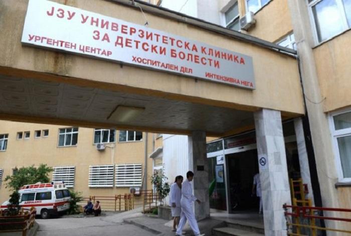 ФЗОМ ќе обезбеди условен буџет за Детската клиника за набавка на лекот Kalydeco/Ivacaftor