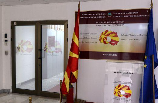 ДИК ќе спроведува избори за Претседател на Република Македонија, а не на Република Северна Македонија