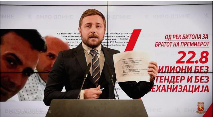 Арсовски: Фирма која се поврзува со Вице Заев добила 22 милионски тендер од РЕК Битола