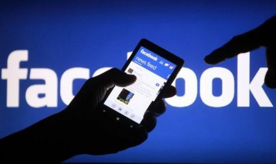 Ѝ барал 3.000 евра за да не објави нејзини слики на Фејсбук