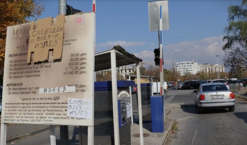 Од идната недела ќе почне да се наплаќа паркингот спроти ГТЦ
