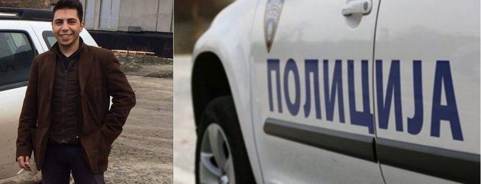 И полицијата се вклучи во потрагата по младиот скопјанец