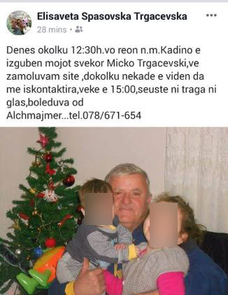 Скопјанецот кој исчезна вчера, пронајден жив и здрав