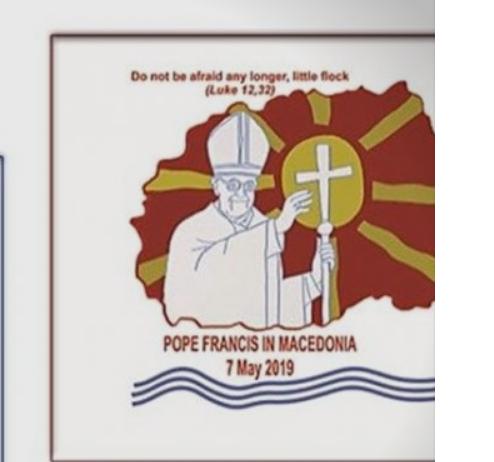 """Промоција на поштенска марка """"Прва посета на Папа на Република Северна Македонија """""""