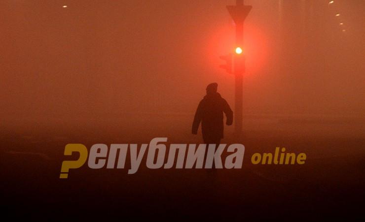 Најзагадено утрово повторно кај Ректорат, Ѓорче и Центар зад него