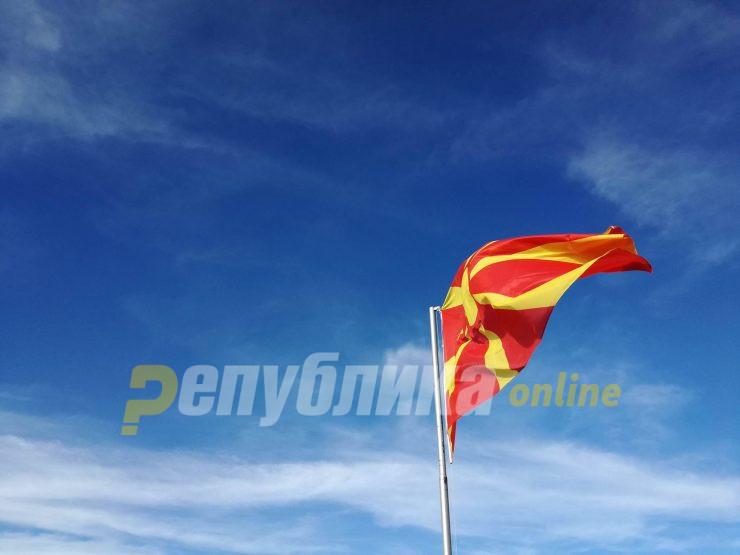 Украдено државното знаме од пред Конзулатот на Монголија