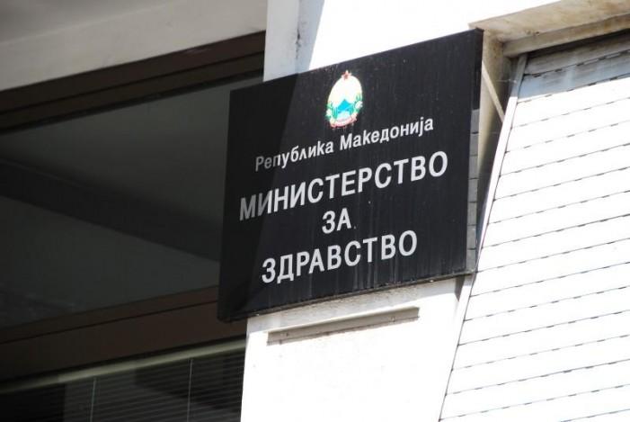 """МЗ: """"Бетон"""" не е носител на банкарската гаранција за изградба на новата Клиничка болница – Штип"""
