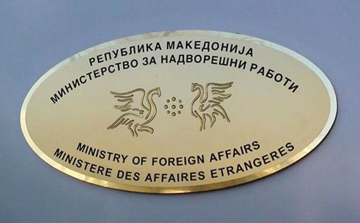МНР демантира: Платата за јуни беше исплатена вчера