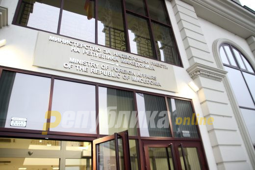 """""""Алсат"""": Каде исчезнаа 350.000 евра од Министерството за надворешни работи?"""