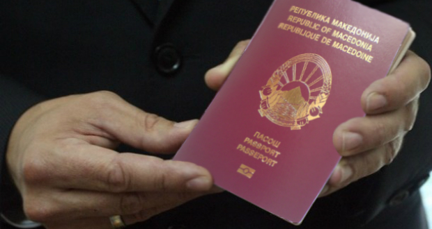 """Од 1 јули ќе се издаваат пасоши со """"Cеверна"""", застојот е поради надградбата на системот за новото име"""