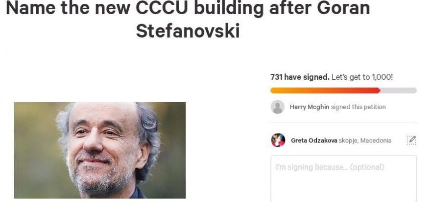 Студенти бараат зграда на Универзитетот во Кент да го носи името на Горан Стефановски
