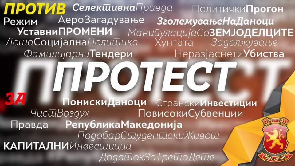 Протестираме против неправдата и несигурноста – протестен марш на ВМРО-ДПМНЕ во Прилеп