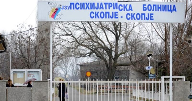 Пациенти од психијатриската болница во Бардовци заразени со Ковид-19