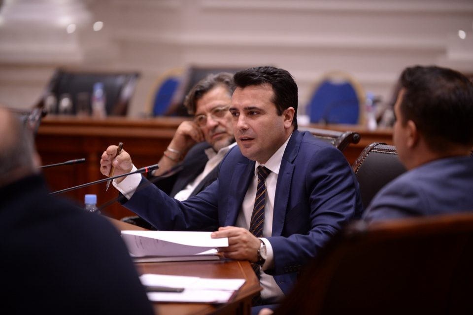 Заев: Ни јас ни моите деца нема да бидеме Северномакедонци