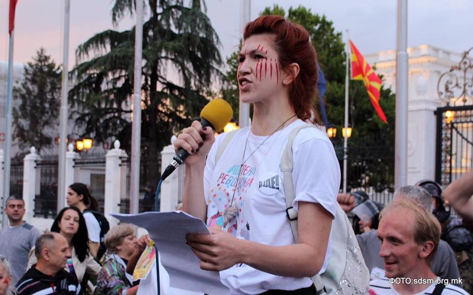Спировска: Не сте само амнестирачи ами и соучесници