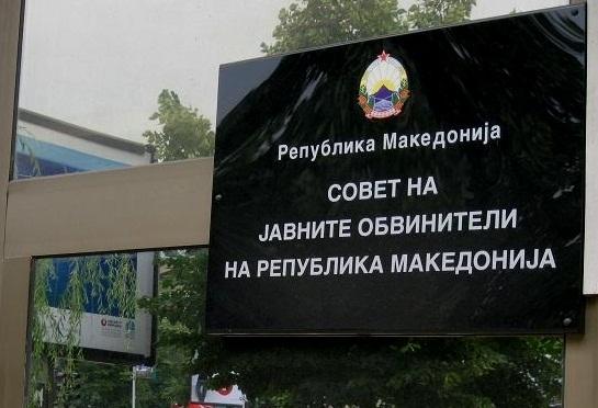 Советот на Јавни обвинители едногласно донесе одлука за разрешување на Катица Јанева