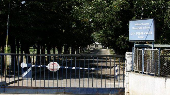 Героски: Независна комисија да ги истражи двете тепања во затворот во Шутка!