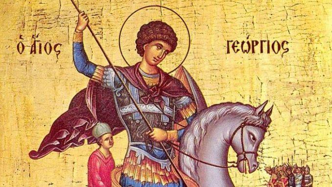 Свети Георгиј денес одреди каква ќе ни биде зимата