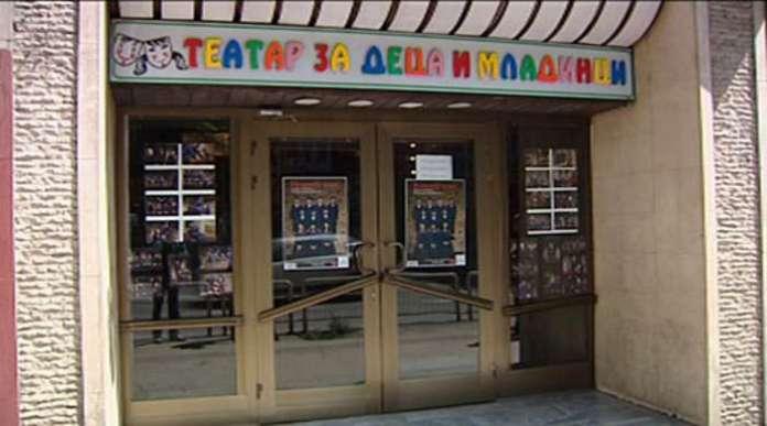 Театар за деца и младинци денеска прославува роденден