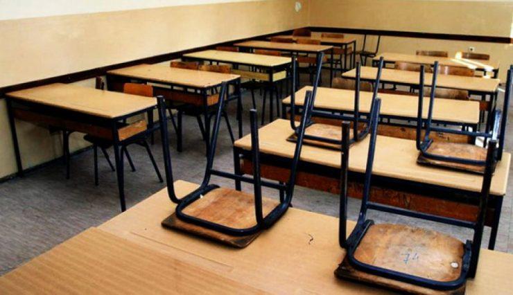 Најавен штрајк: Утре децата нема да бидат примени од наставниците