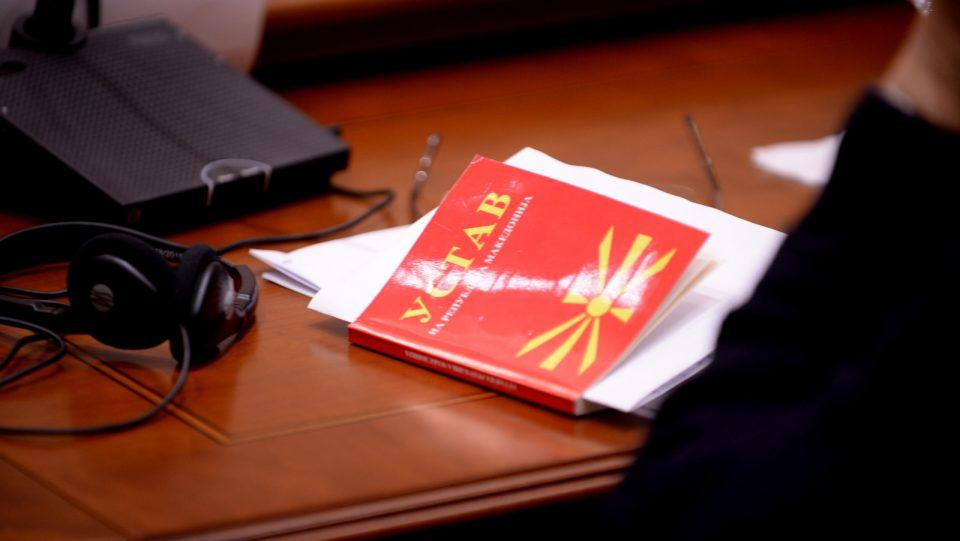 Третата јавна дебата за нацрт – амандманите на Уставот