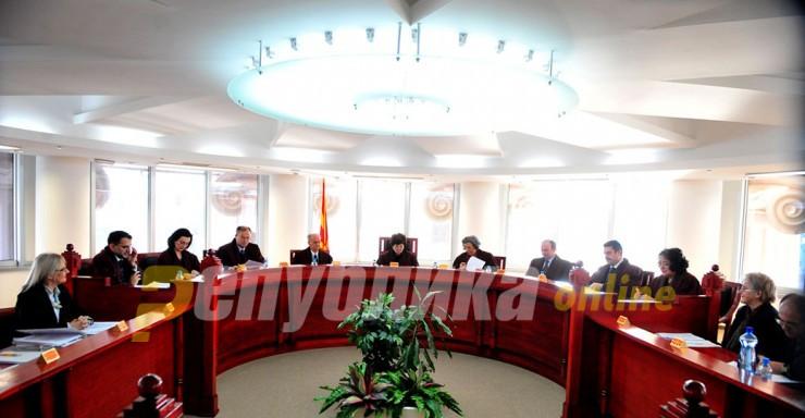 Уставен суд: Врз нас се врши притисок за нормално функционирање и владеење на правото