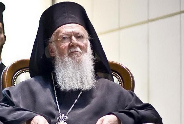 Вселенскиот патријарх Вартоломеј Први бара да му се вратат ракописи украдени пред еден век