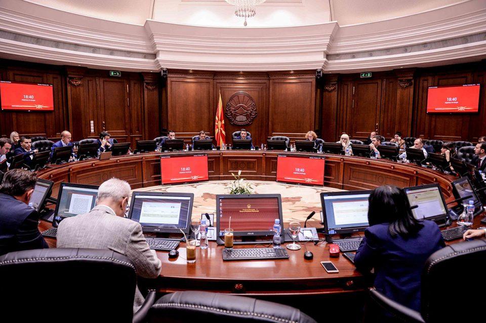 Аерозагадувањето и железничката пруга кон Бугарија – теми на денешната владина седница