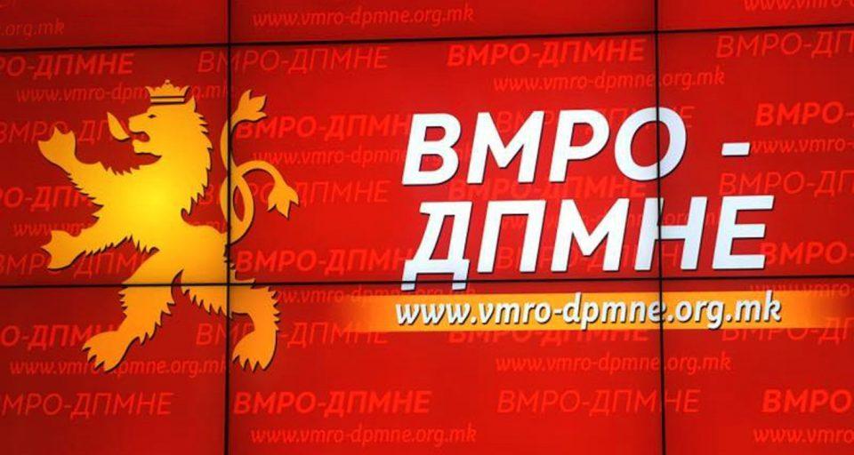 ВМРО-ДПМНЕ ја напушти Комисијата за политички систем