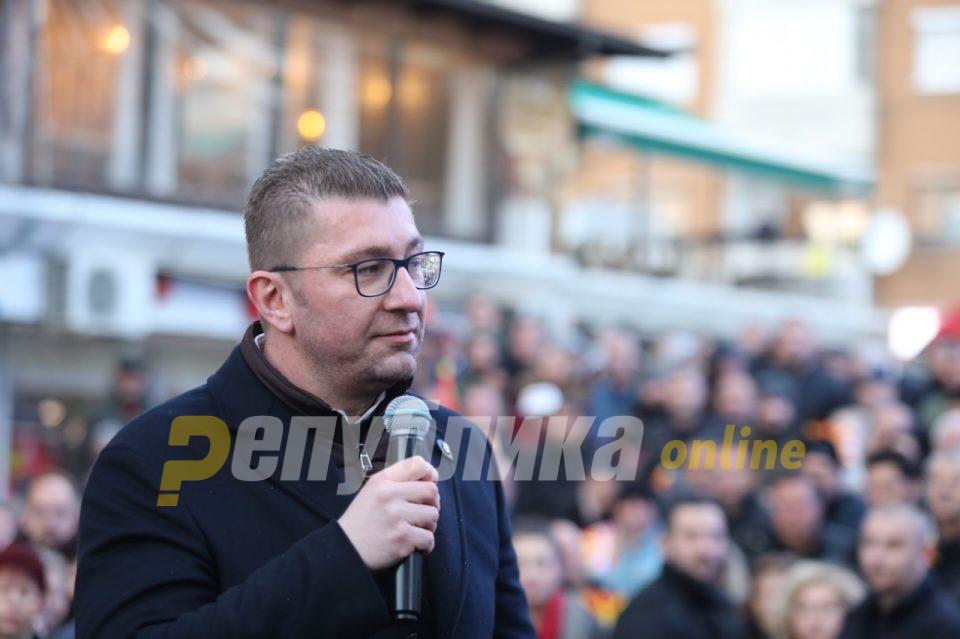 Мицкоски: ВМРО-ДПМНЕ го порази СДСМ и нивната коалиција секаде во Македонија