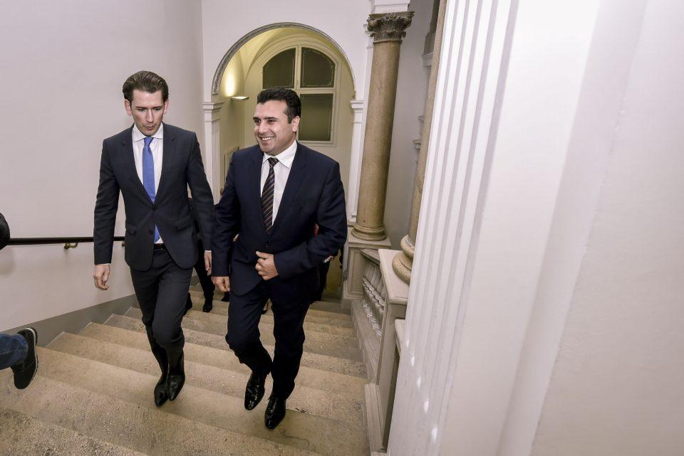 Курц: Усвојувањето на уставните измени е голем чекор напред