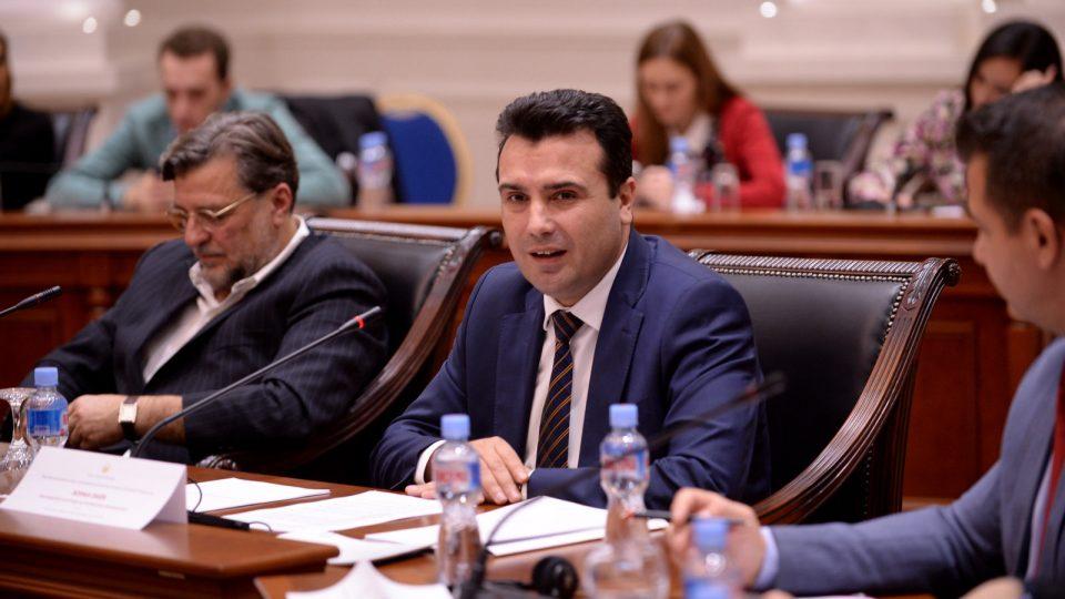 Заев: Малку потешко дека Груевски ќе го вратиме назад