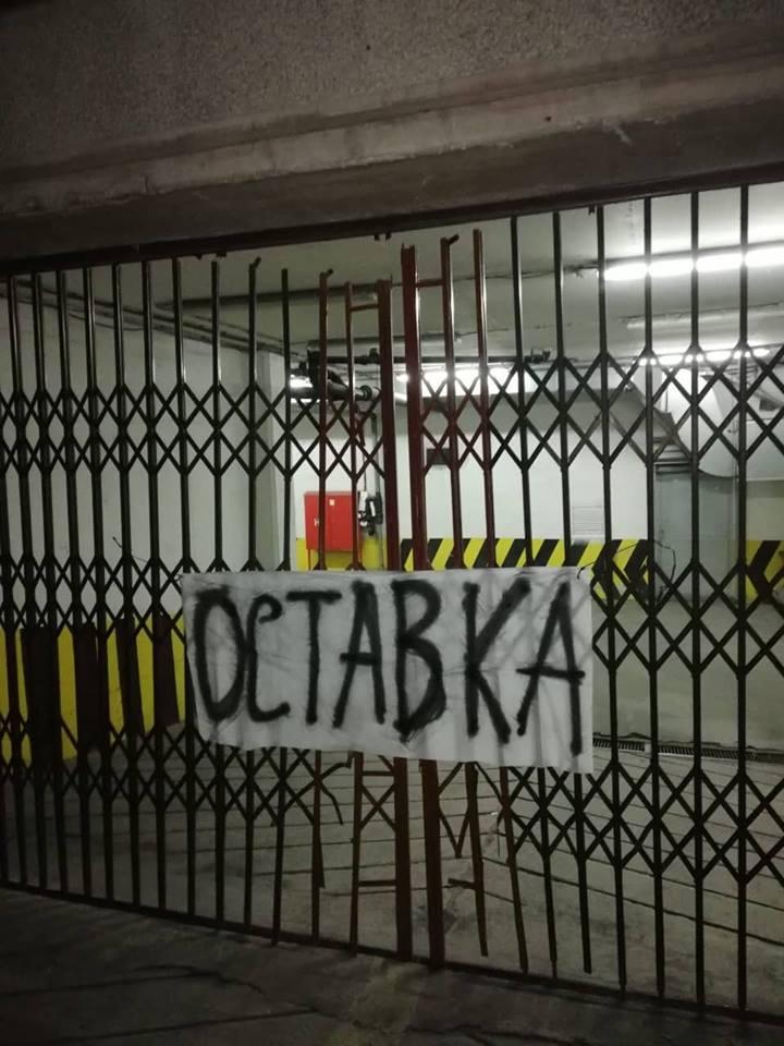 Граѓаните со јасни пораки до Златко Марин- бараат оставка од градоначалникот
