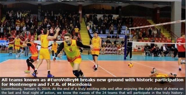 Македонските одбојкари се хит во Европа!