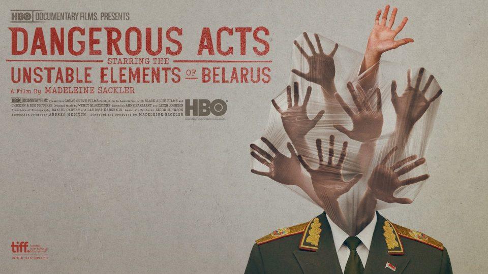 """Проекција на документарецот """"Опасни дела"""" на фестивалот """"Арт Ареа 2"""""""