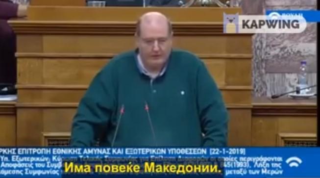 Никос Филис отворено кажа: Беломорска Македонија со сила стана грчка