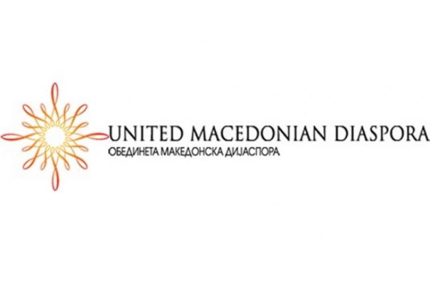 Обединетата македонска дијаспора ја повика ЕУ да започне пристапни преговори со Македонија