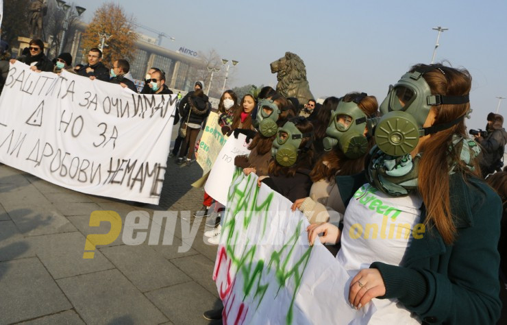 Во Скопје ќе се протестира против загадувањето