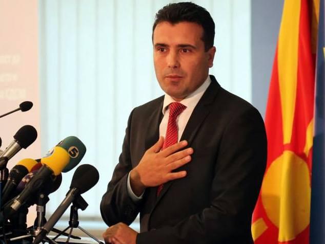 Заев ќе обезбеди мнозинство за уставните измени со Беса на Касами