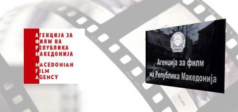 Отворен конкурс на Агенцијата за филм за финансирање на долгометражен и краткометражен, игран, документарен и анимиран филм за 2019